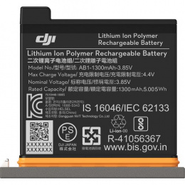 DJI Osmo Action Camera Battery, 1300mAh/5Wh